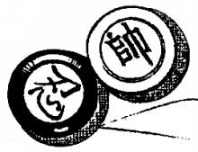 ハンターハンターの軍儀(ぐんぎ)のモデルになったボードゲーム