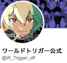 【ワールドトリガー】葦原先生が・・・しゃべった!!!|公式twitterにてワ民歓喜